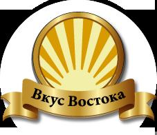 """Пекарня """"Вкус Востока"""""""